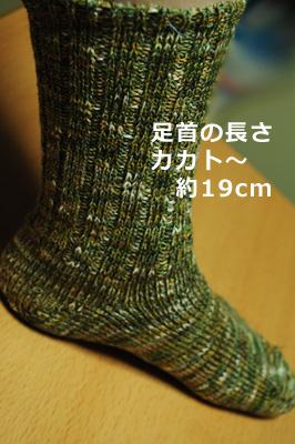 綿シルクゴムなし靴下